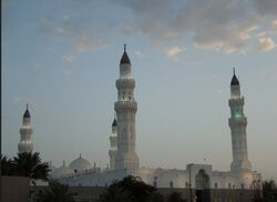 Masjid al-Quba