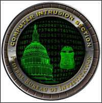 File:Computer-intrusion-section-seal.jpg