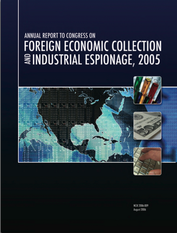 File:2005.png