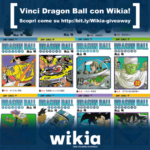 File:Manga giveaway IT - Dragon Ball.png