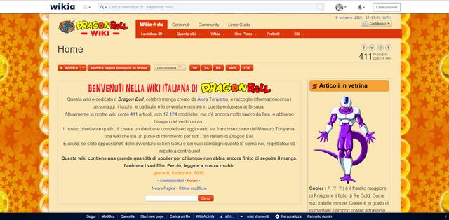 File:Dragon Ball.png