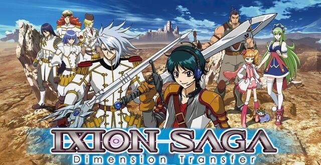Ixion Saga DT Wiki