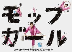 Map-girl-banner
