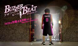 Buzzer Beat-banner