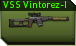 Vss vintorez-I c icon
