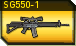 File:Sig sg500 r icon.png