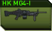 File:Hk mg4-I c icon.png