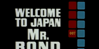 Welcome to Japan, Mr. Bond