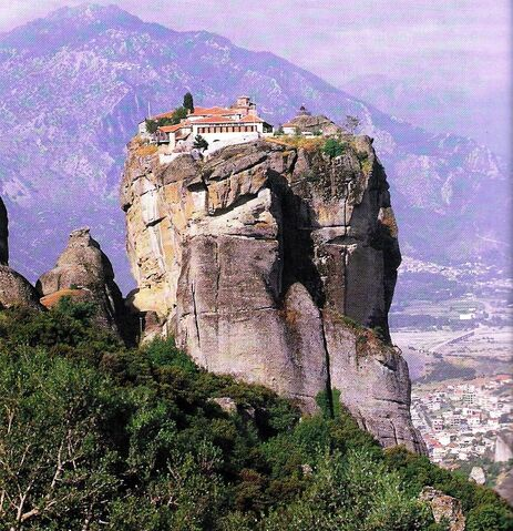 File:Monastery of Holy Trinity.jpg