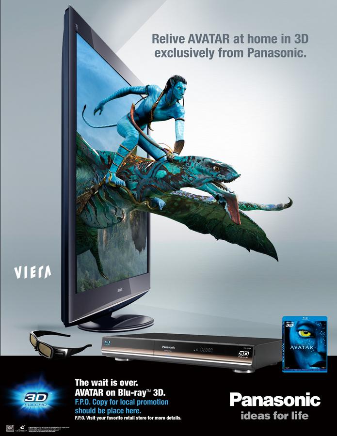 Аватар 3d blu ray