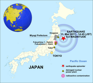480px-JAPAN EARTHQUAKE 20110311