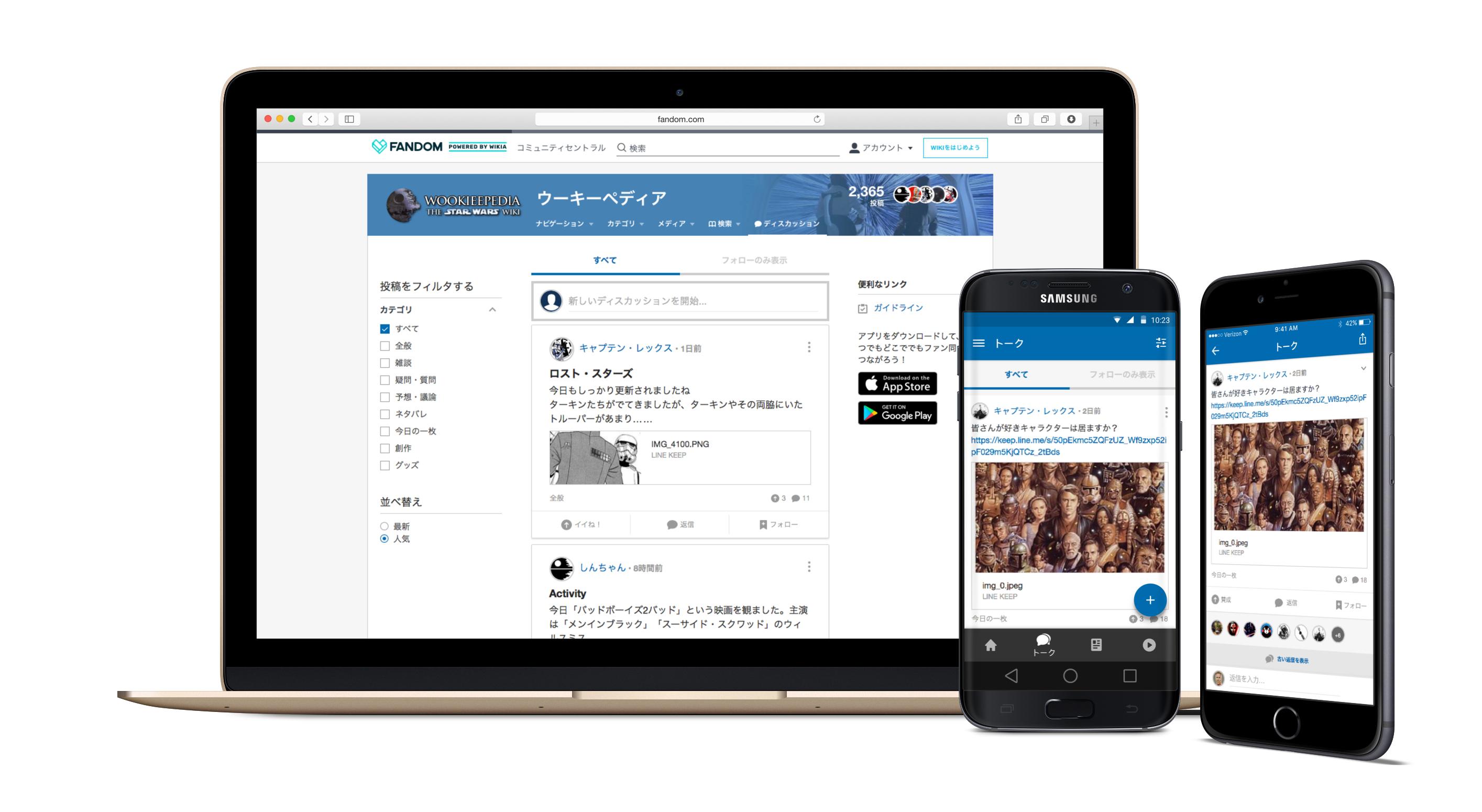 JA-Discussions-Product-Shot-web.jpg