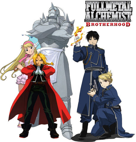 File:FMA Brotherhood Logo.jpg