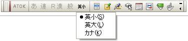 Input method