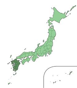 Japan Kyushu Region large