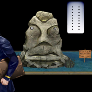 Anjuro Rock in one of the loading screens, <i>DR</i>