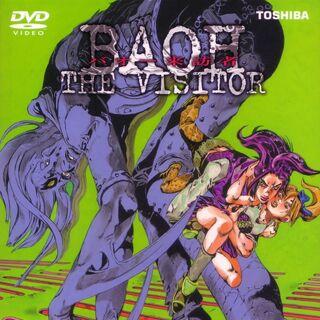 Baoh OVA DVD cover