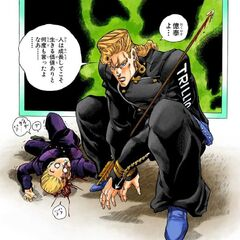 Keicho with a fatally-injured <a href=