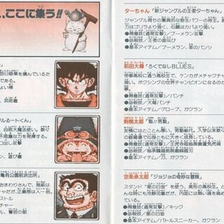 Playable Characters