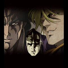 Jonathan, Dio, and the Stone Mask.