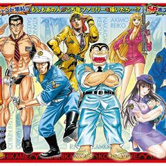 Cast of Kochikame drawn by different artists