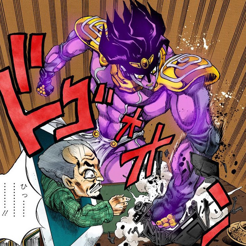 Star Platinum smashing <a href=