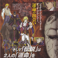 Page two, featuring designs for Dio, Dairo Brando, Wang Chen, and several Zombies, as well as some production shots.