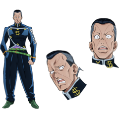 Key art of Okuyasu for the <a href=