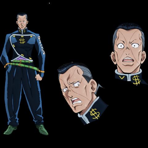 Key art of Okuyasu for the <a href=
