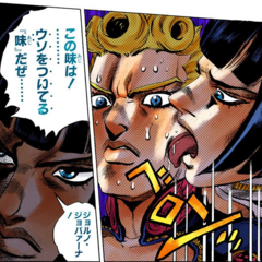 Bruno licking Giorno