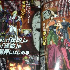 Designs of Dio, Dario Brando, Wang Chen, Jonathan, George Joestar, Erina, Tonpetty, Zeppeli, and several Zombies.