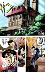 Chapter 3 Cover A