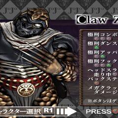 Claw <a href=