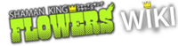 Shamankingflowers-Wiki-wordmark