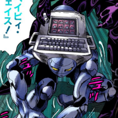 Baby Face (Computer form, with limbs)