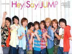 Hey! Say! JUMP August 2011