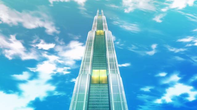 File:Mihashira Tower.png