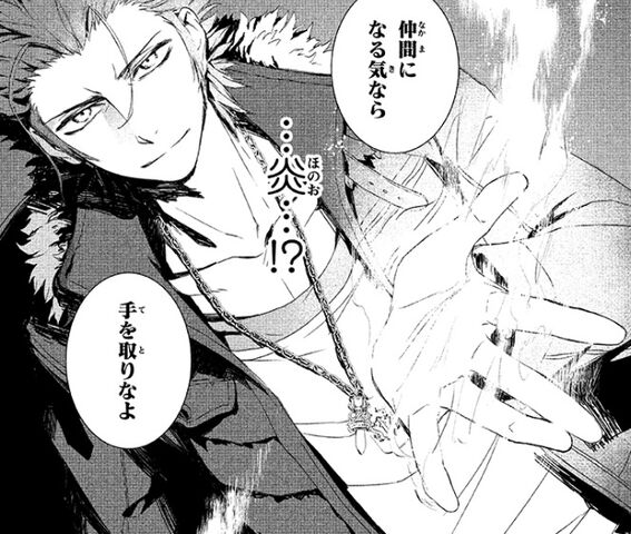 File:Mikoto's Aura In The Manga.jpg