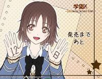 Gakuen K -Wonderful School Days- Countdown Illustrations 12