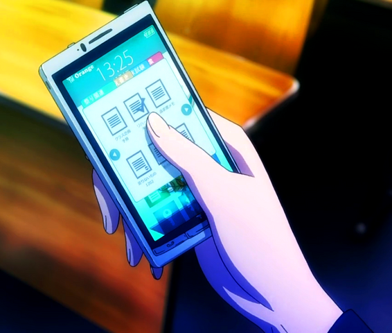 File:Kukuri's PDA.png