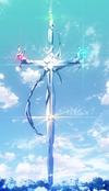 Yashiro's Sword of Damocles