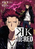 K SIDE RED