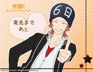 Gakuen K -Wonderful School Days- Countdown Illustrations 6