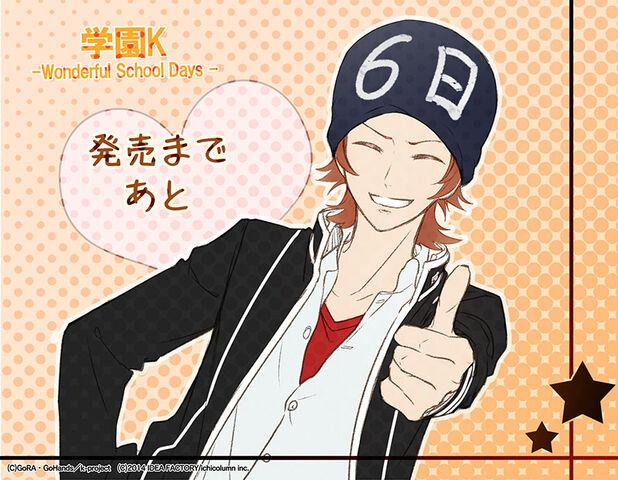 File:Gakuen K -Wonderful School Days- Countdown Illustrations 6.jpg