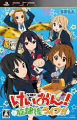 K-ON! Ho-kago Live!! Boxart