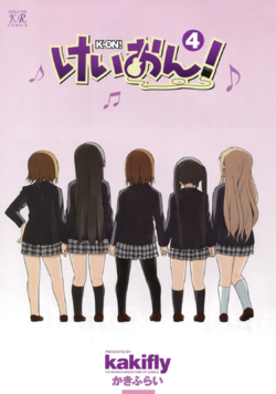K-ON! Volume 4 Chapter 0 Cover