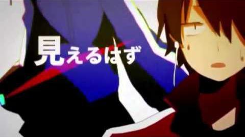 Thumbnail for version as of 02:01, September 3, 2012