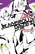 Kagerou Daze 2 English Novel