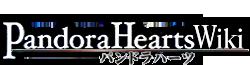 Pandora Hearts Wordmark