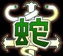 Hebijo Clandestine Girls' Academy
